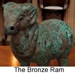 bronze-ram-BT-1-2
